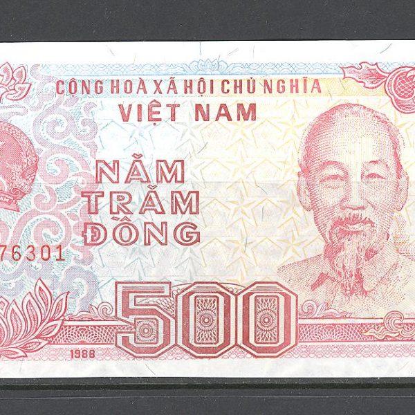 Vietnamas 500 dongų 1988 m. 1 100