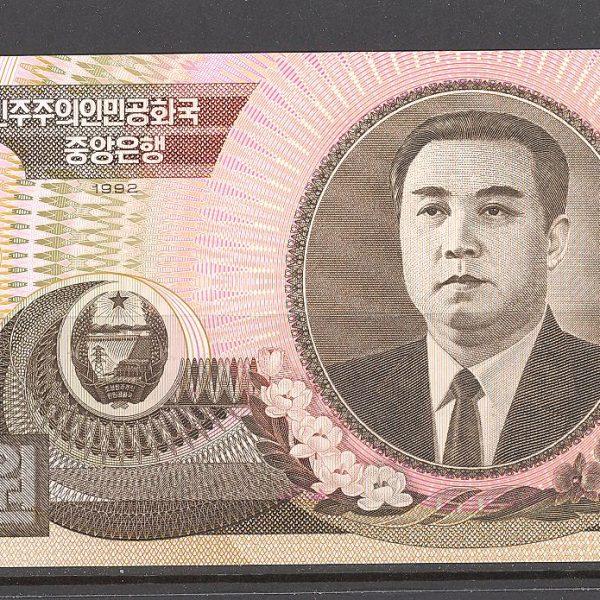 Šiaurės Korėja 100 vonų 1992 m. 1
