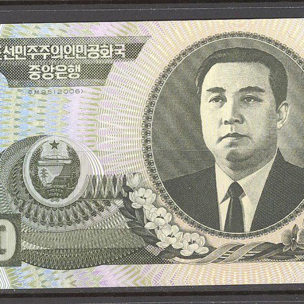 Šiaurės Korėja 1000 vonų 2006 m. 1