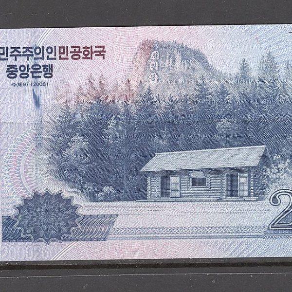 Šiaurės Korėja 2000 vonų 2008 m. 1
