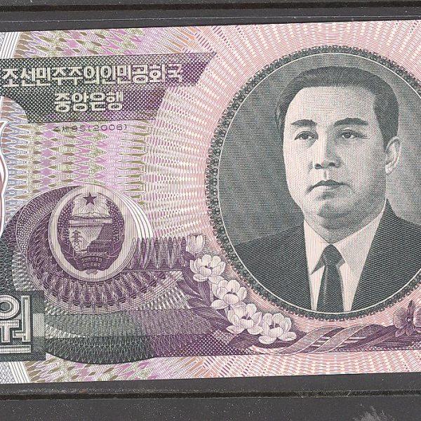 Šiaurės Korėja 5000 vonų 2006 m. 1