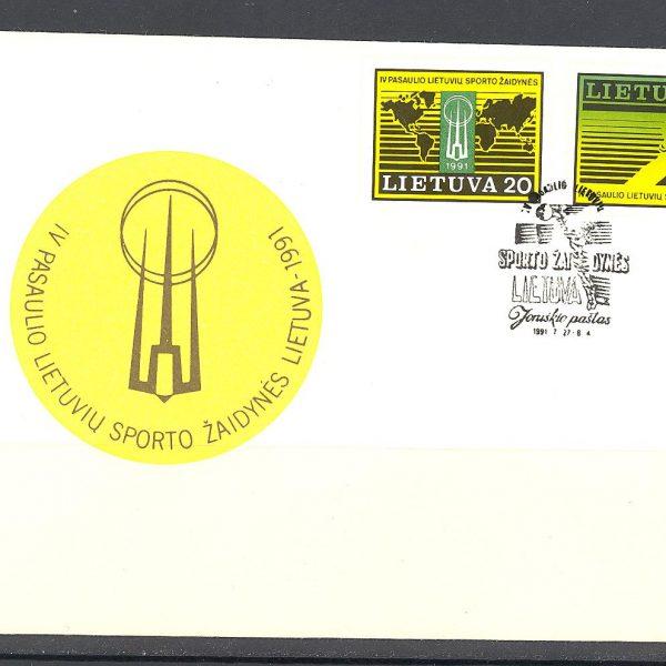 1 Lietuva FDC 1991 m. 2 vnt.