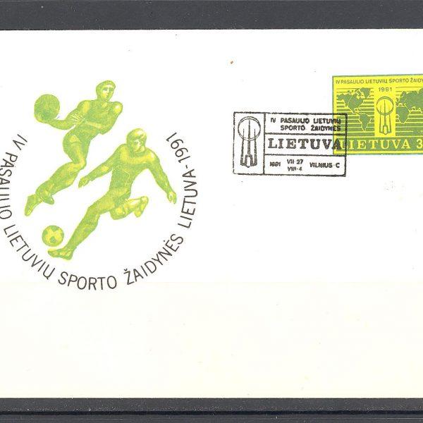 11 Lietuva FDC 1991 m. 92 vnt.
