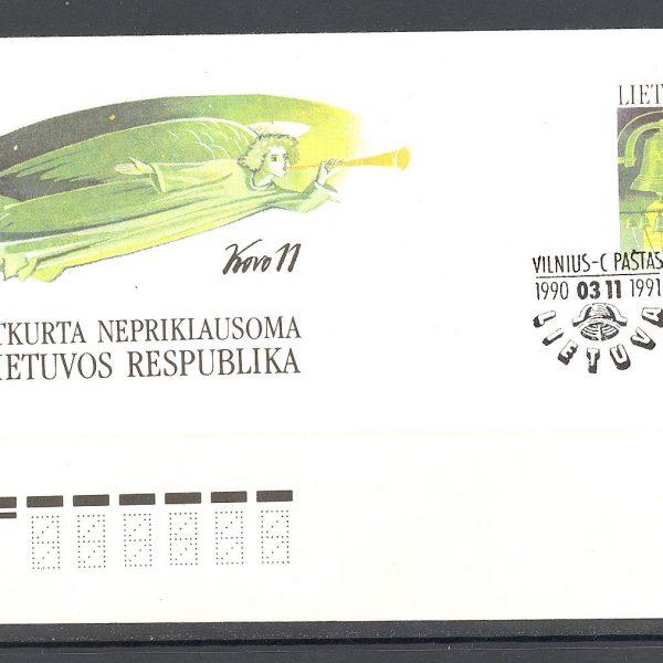 15 Lietuva FDC 1991 m. 25 vnt.