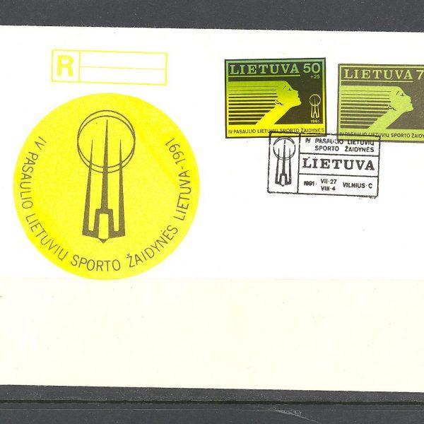 29 Lietuva FDC 1991 m. 1 vnt.