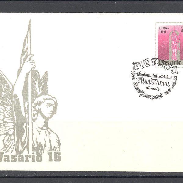 4 Lietuva FDC 1991 m. 6 vnt.