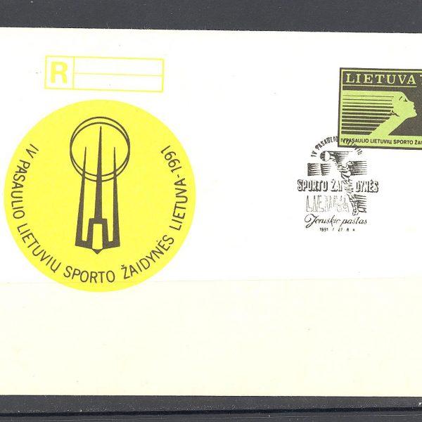7 Lietuva FDC 1991 m. 12 vnt.