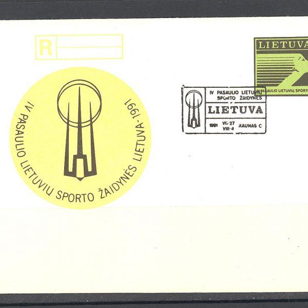 8 Lietuva FDC 1991 m. 26 vnt.