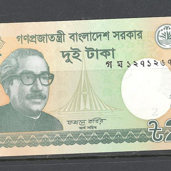 Bangladešas 2 takos 2013 m. 1