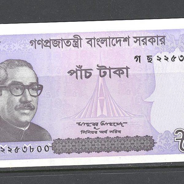 Bangladešas 5 takos 2016 m. 1