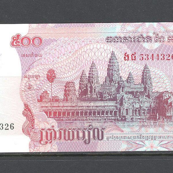 Kambodža 500 rielių 2004 m. 1