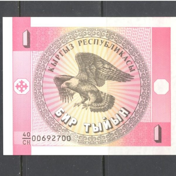 Kirgizija 1 tyjinas 1993 m. 1