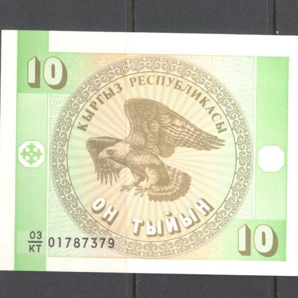 Kirgizija 10 tyjinų 1993 m. 2