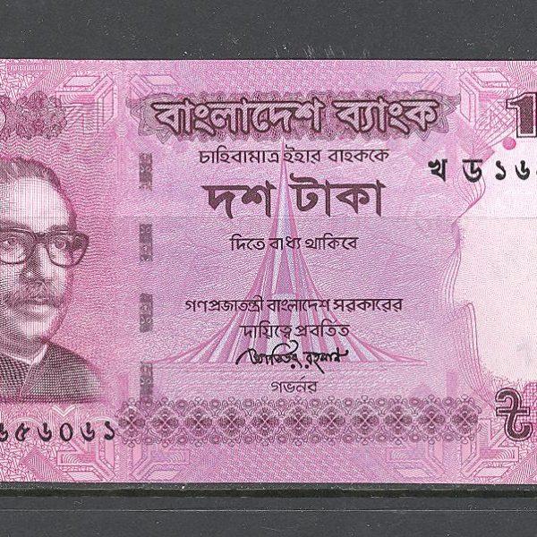 Bangladešas 10 takų 2013 m. 1