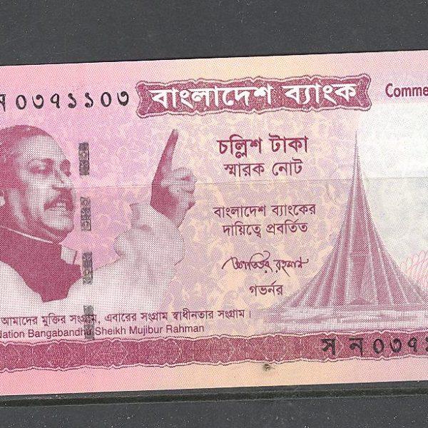Bangladešas 40 takų 2011 m. 1