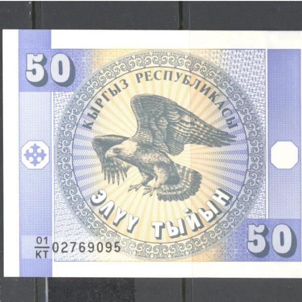 Kirgizija 50 tyjinų 1993 m. 1