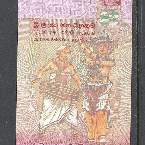 Šri Lanka 20 rupijų 2010 m. 1