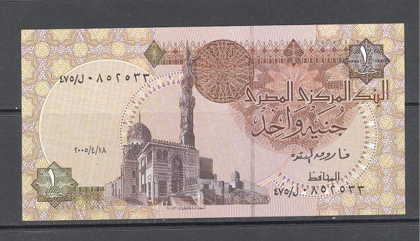 Egiptas 1 svaras 2005 m. 2