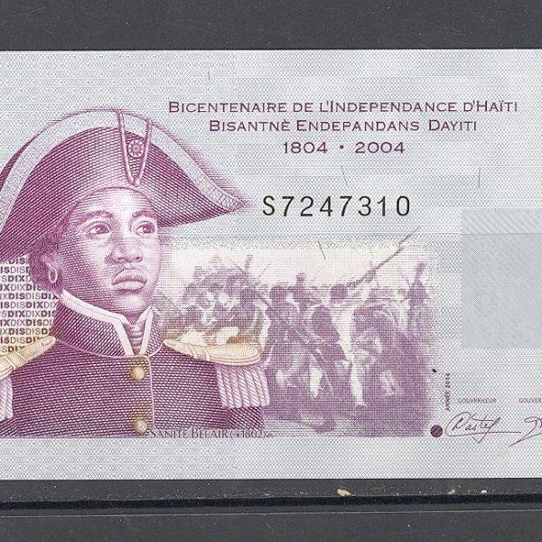 Haitis 10 gurdų 2014 m. 1