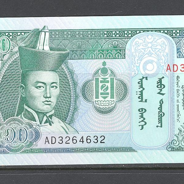 Mongolija 10 tugrikų 2002 m. 1