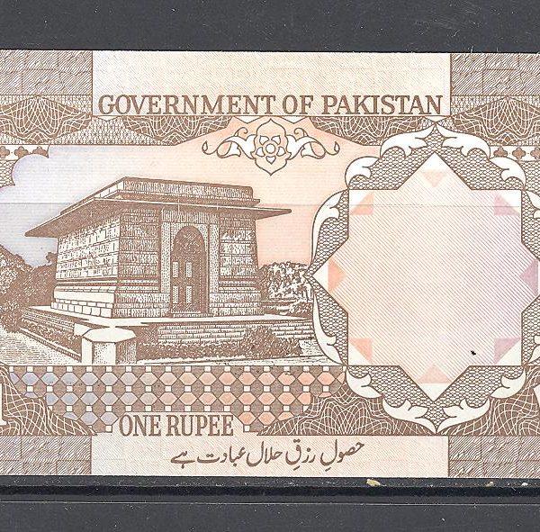 Pakistanas 1 rupija 1983 m. 1