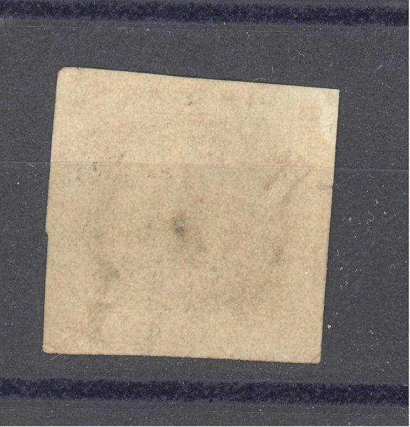 Baden 1853 m. Mi 5 35 EUR 2