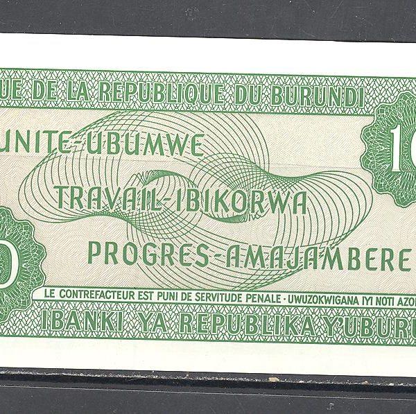 Burundi 10 frankų 2007 m. 1
