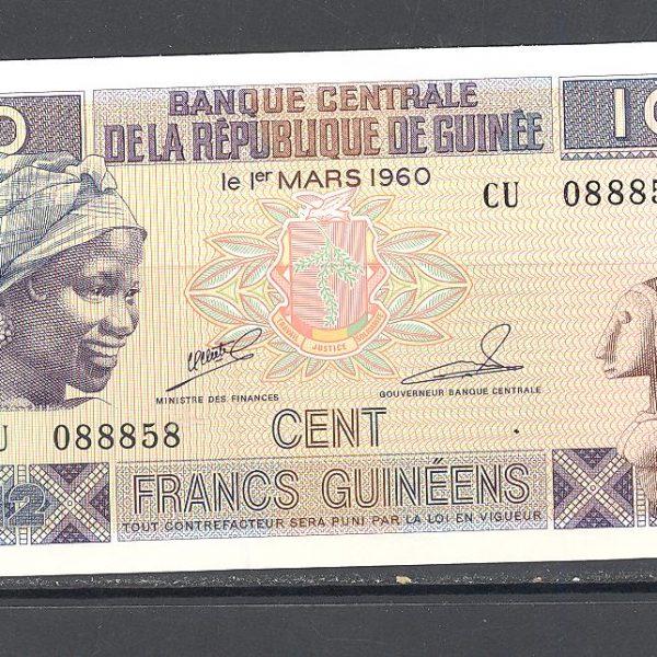 Gvinėja 100 frankų 2012 m. 1