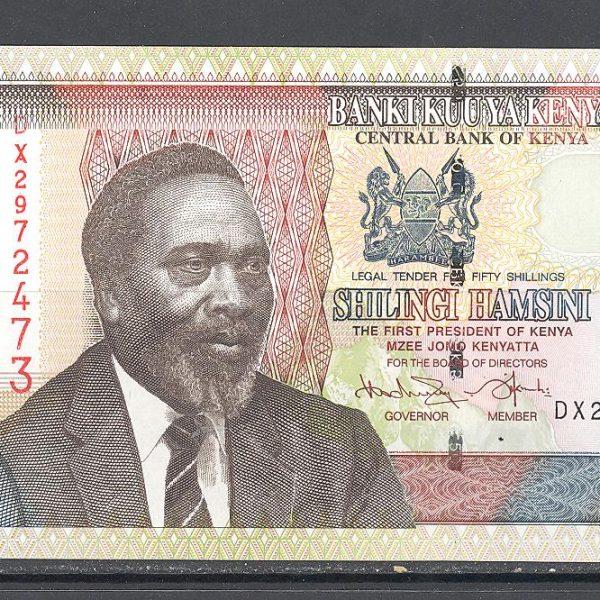Kenija 50 šilingų 2014 m. 1