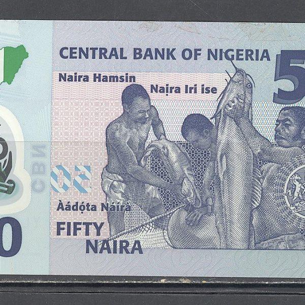 Nigerija 50 Nairų 2009 M 2