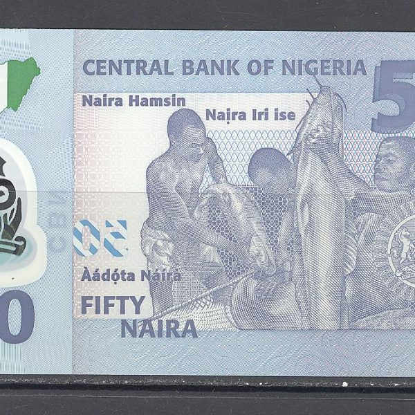 Nigerija 50 Nairų 2017 M 1