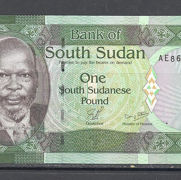 Pietų Sudanas 1 svaras 20111 m. 1