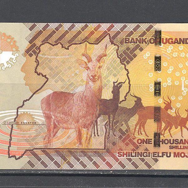 Uganda 1000 šilingų 2017 m. 1